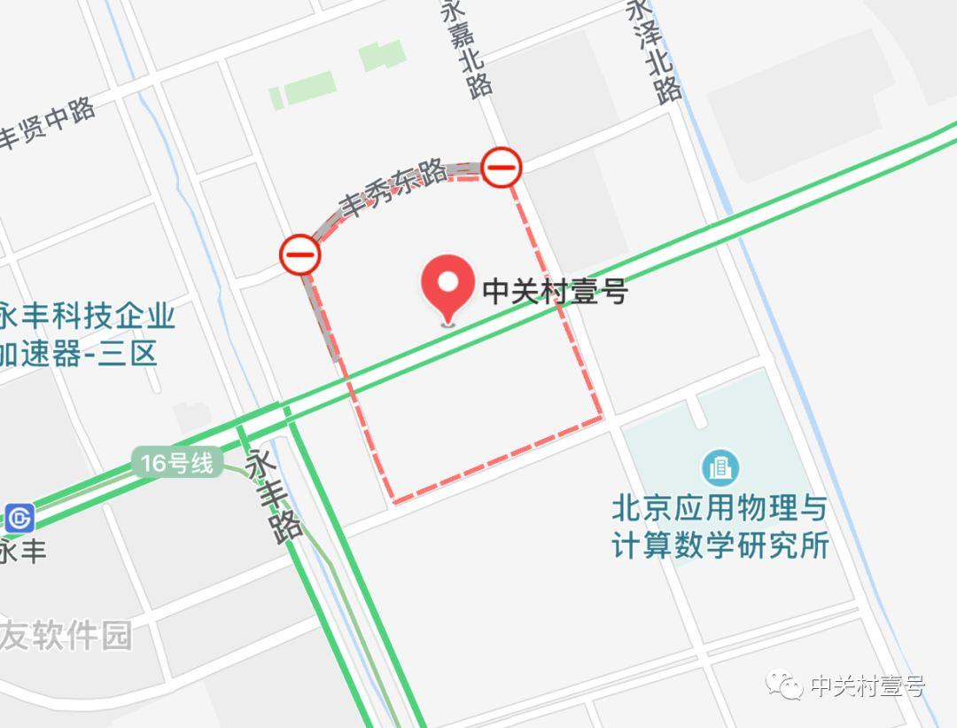 北京规模最大的建筑灯光秀