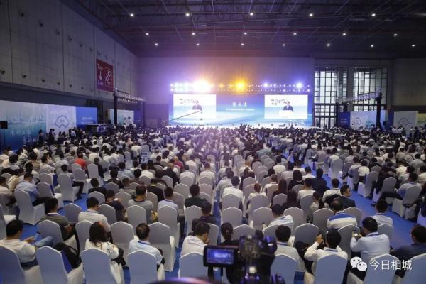 """苏州相城沪上推介""""东方硅谷"""":阳澄生态新区战略规划发布"""