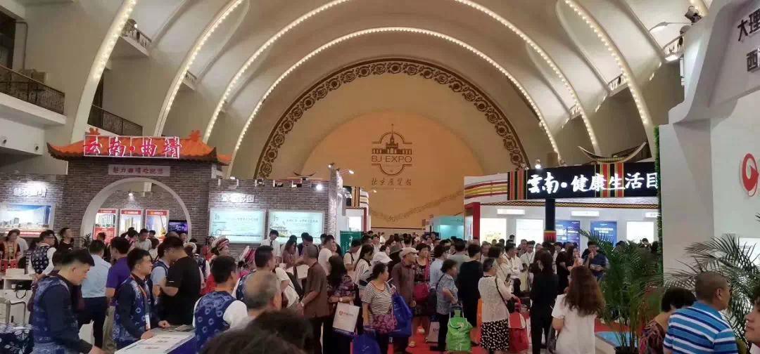 2018北京秋季房展圆满闭幕 满足旅居改善康养多元需求
