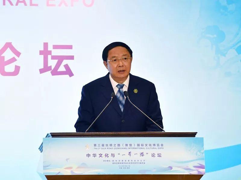 """中华文化与""""一带一路""""论坛在敦煌举行 欧阳坚致辞"""