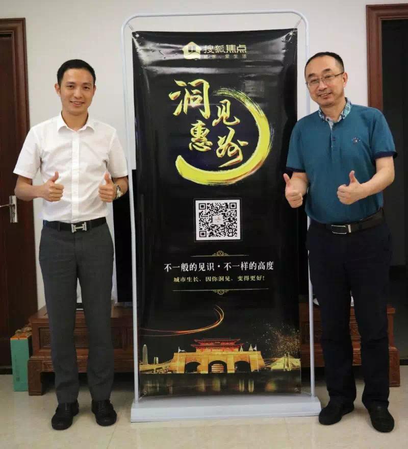惠州要打造自己的文化符号,建立精神属性和城市归属感!