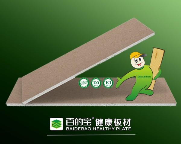 百的宝板材:关于石膏板在装修中的正确使用方法