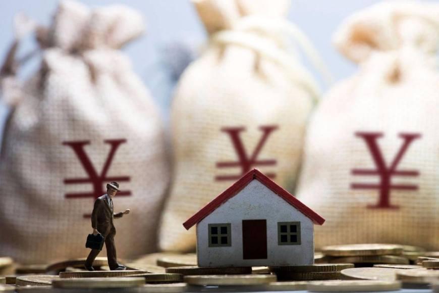 放心吧!不是每套房子都要交税?专家:明白房产税三大点能消除误