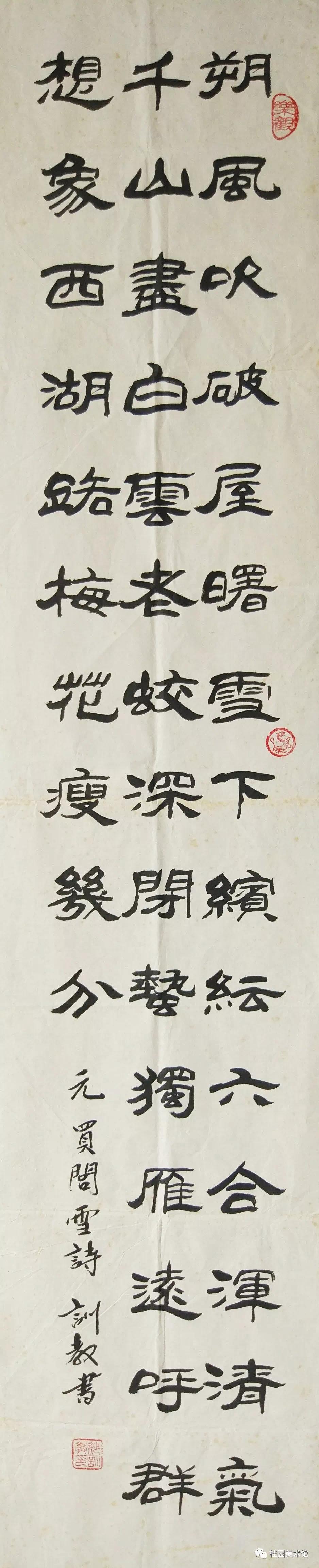 《百期大庆之大众艺术书画保真专场》6月6日晚7点 准时上线