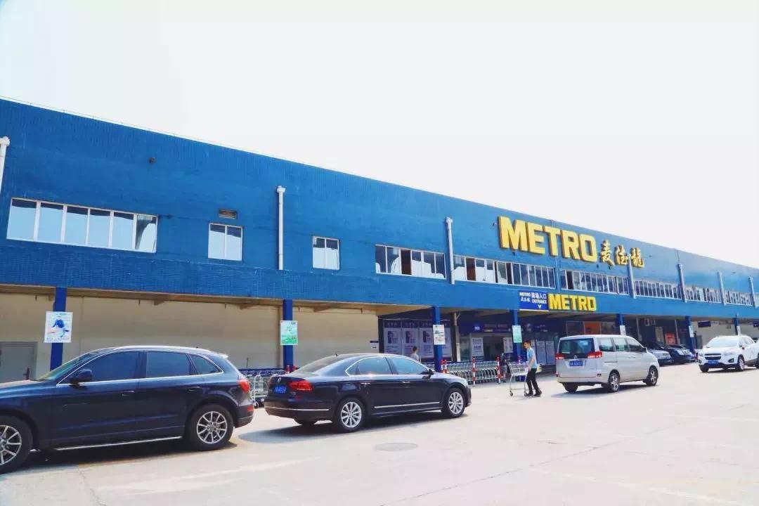 西二环新增商业新地标!麦德龙地块将变身19万方地铁上盖综合体