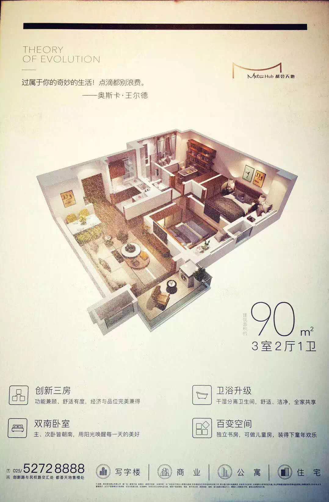 南京5家综合体新盘即将亮相!最快本月就首开住宅!