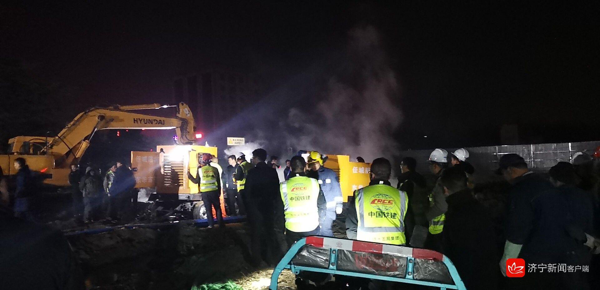 正在全力抢修!济宁运河电厂供热主管网局部受损