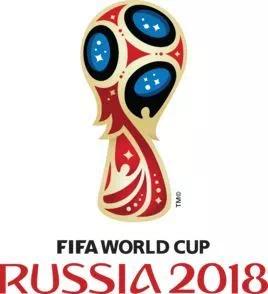世界杯支持德国的球迷别伤心了