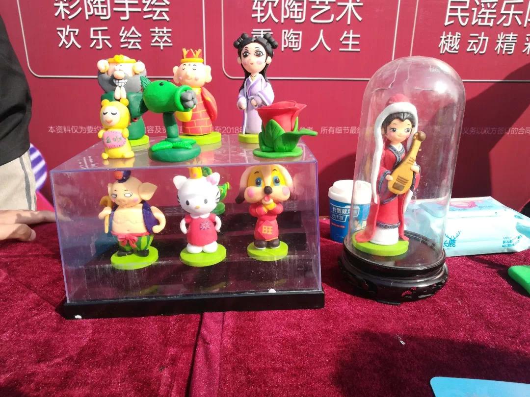 来碧桂园・天樾湾,度过一个不一样的国庆节!