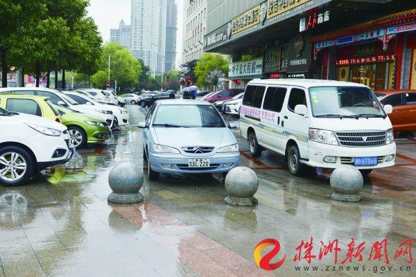 """株洲:""""停车位是公共资源,岂能变成私家车位""""?"""