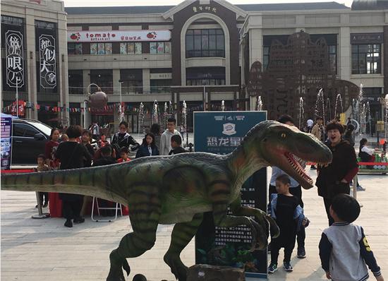10.13恐龙科技展惊现津南 新城吾悦广场带您重返侏罗纪世界