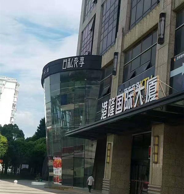 上海青浦商铺——景瑞壹公里小面积商铺