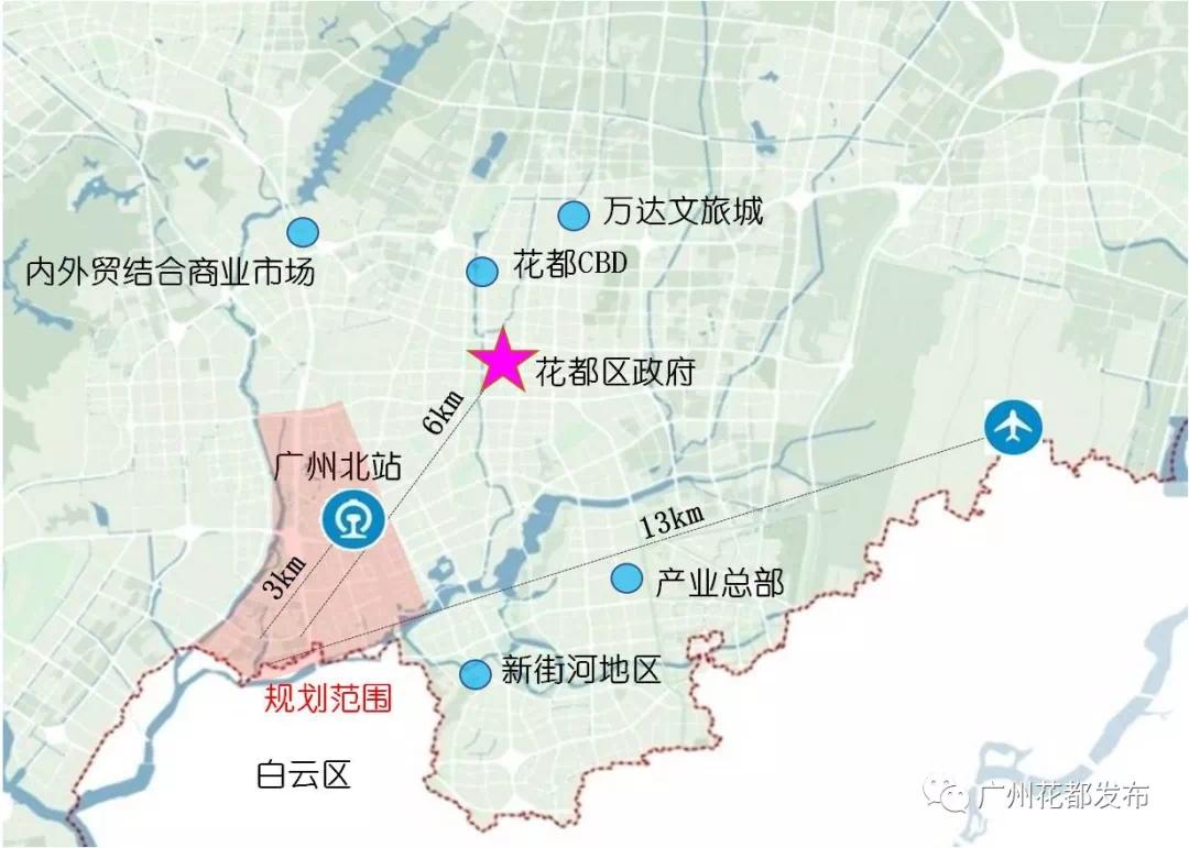 广州北站大动作!周边打造高品质生态居住区