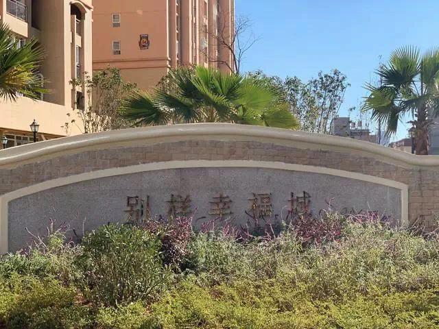 烂尾楼里的 30 位房奴:每天爬 18 楼、一个月洗一次澡搜狐焦点北京站插图(3)