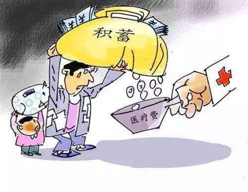 株洲职工因病因灾救助活动开始  可向工会部门提交材料