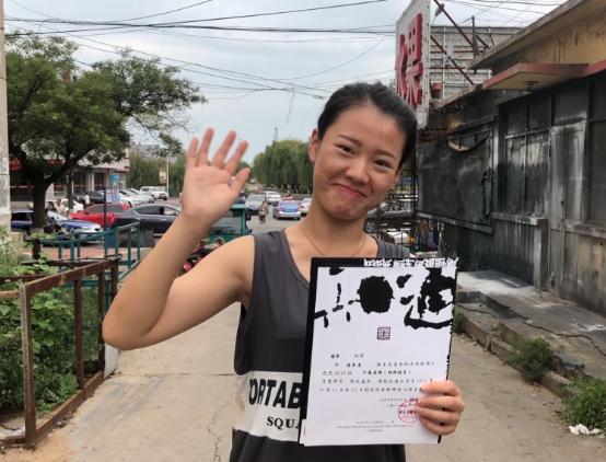 丰行万家,为爱传递——日丰集团捐助沈阳聋哑大学生
