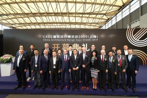 CADE建筑设计博览会2020(北京)即将开幕