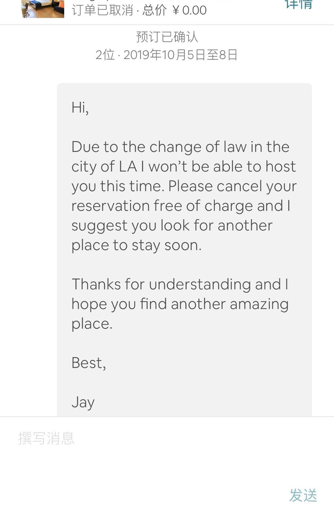 法律监管,房东逃税,Airbnb上市之路还有多少雷区?