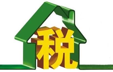 【转让税政】住宅转让到底需要交哪些税?