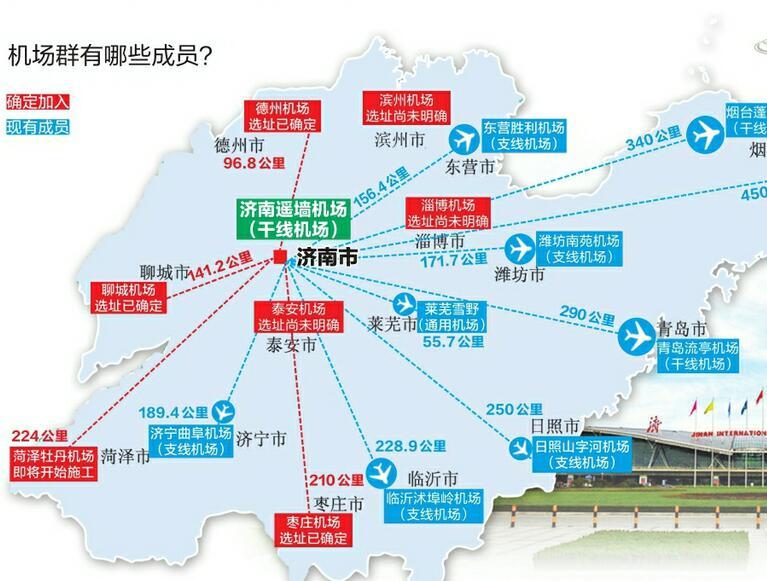 德州机场选址敲定武城县东 济南1小时空中交通圈要来了
