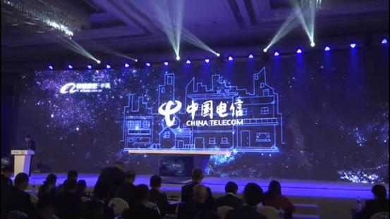 智能快报:中国电信宣布与阿里云IoT达成深度合作
