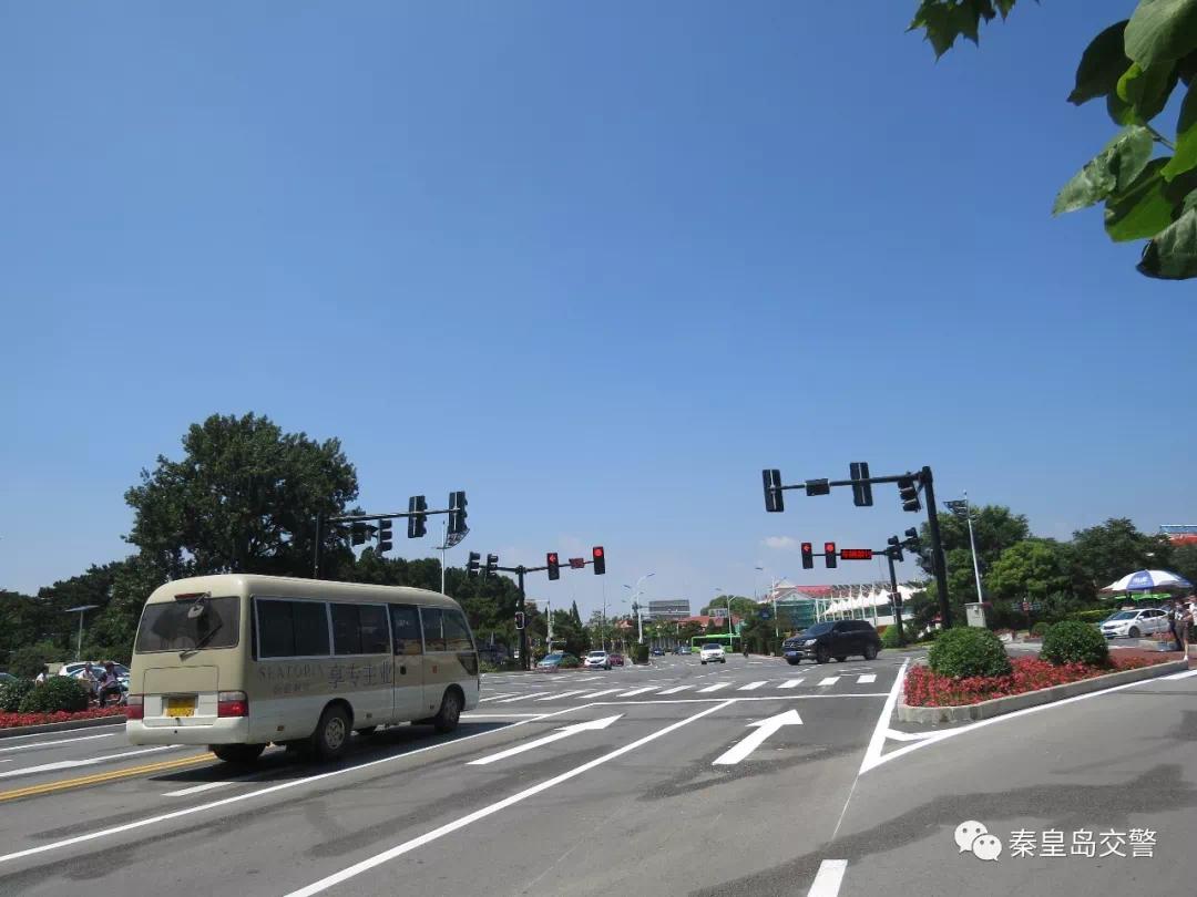 北戴河一重要路口改造完成 提升交通通行效率