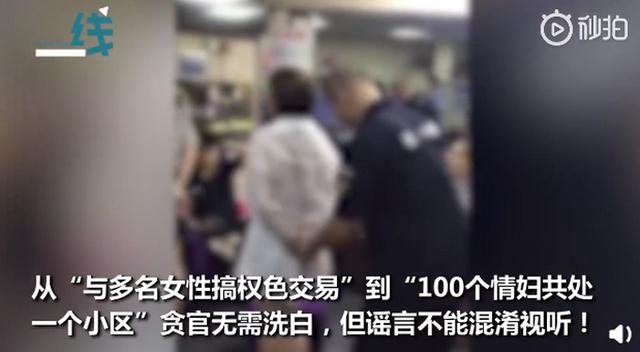 赖小民100个情妇坐满会议室?住在同一小区多女明星牵涉其中?搜狐焦点北京站插图(3)