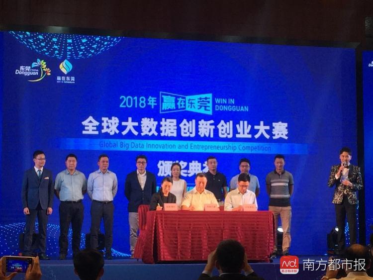 顺丰等9家供应链公司在东莞组新公司,王卫现场分享行业升级干货