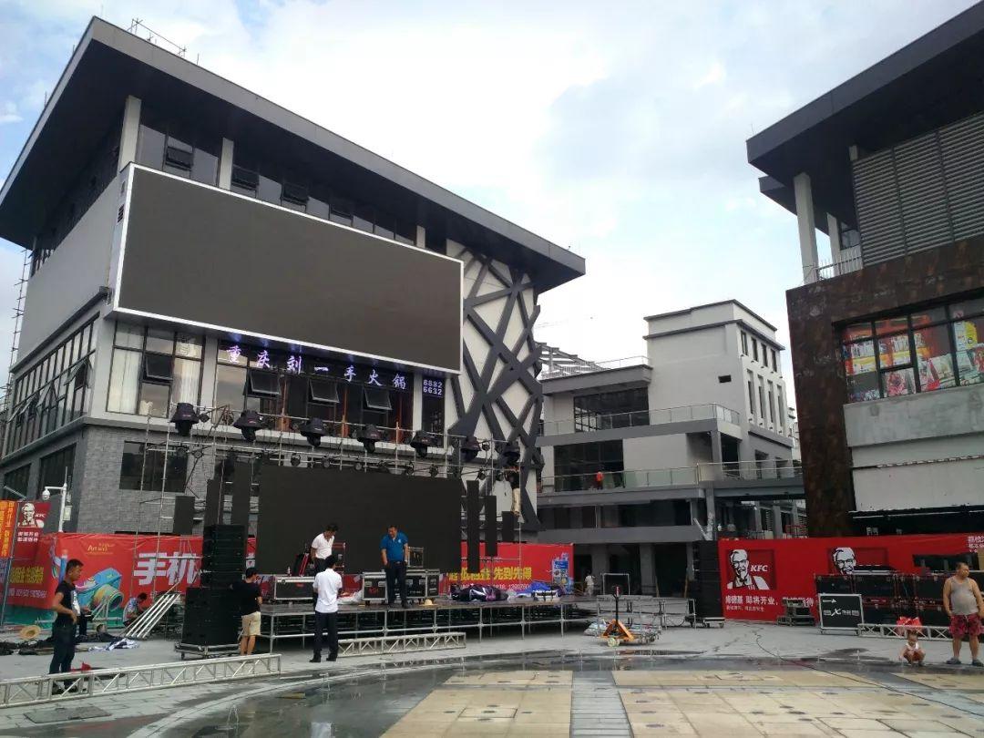"""庆""""三月三"""" 大型文艺晚会4月17日在乐天城广场举行"""