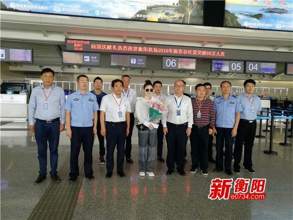 衡阳速度!南岳机场年旅客吞吐量突破60万人次
