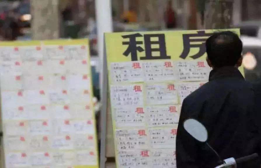 这个春节有点冷,深圳房租竟然降了!