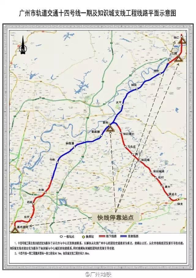 13号线二期将开建!12号线、7号线……广州7条地铁爆新动静
