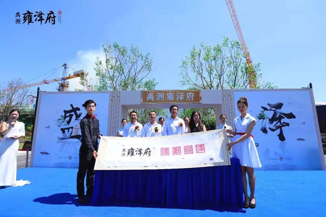 """苏州楼市暑期档三巨头之禹洲:""""名导""""的幕后与台前"""