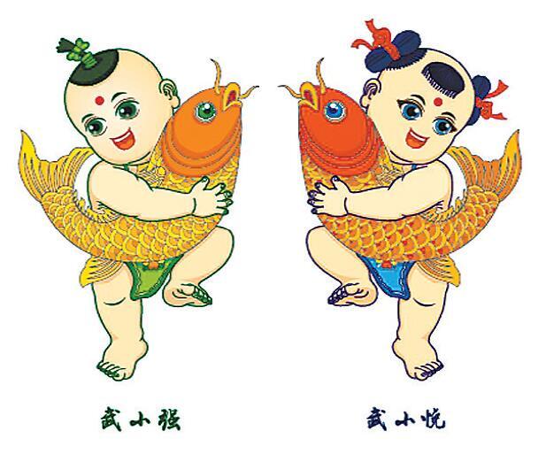第二届衡水旅发大会口号、会徽、吉祥物发布