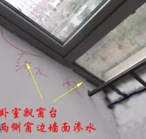 芜湖装修业主必须知道的验房攻略!
