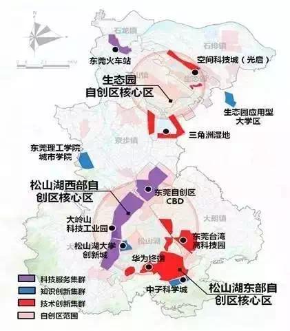 """半年330亿,GDP增速远超北上广深!松山湖对标""""前海""""!"""