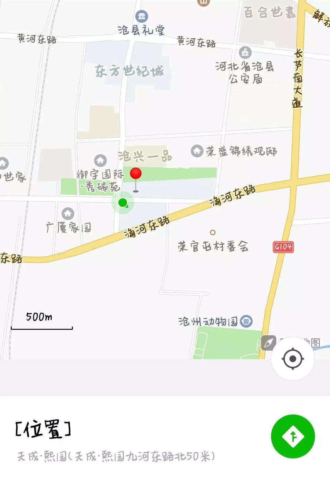 沧州今冬供暖最新通知:供暖价格确定!