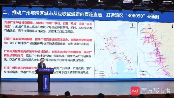 """""""广深地铁""""真来了!22号线延至深圳,打造"""