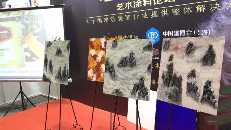 """富达注册登录美国邓恩涂料亮相上海建博会,""""墙大时代""""沙龙热点吸睛"""