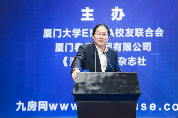 福信董事长吴迪参加2018闽商峰会并发表主题演讲