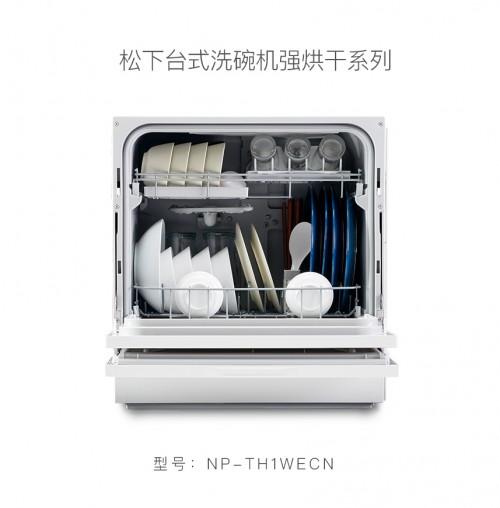 天猫2018全球家电发布会,松下轻厨房引领厨房电器未来新趋势