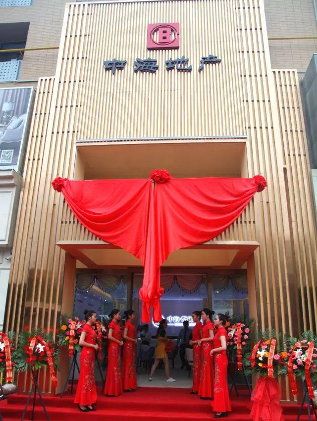 渭南中海品牌城市展厅盛大开放,耀动全城