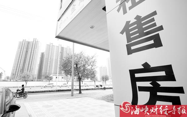 福州二手楼市:8月淡季行情显现