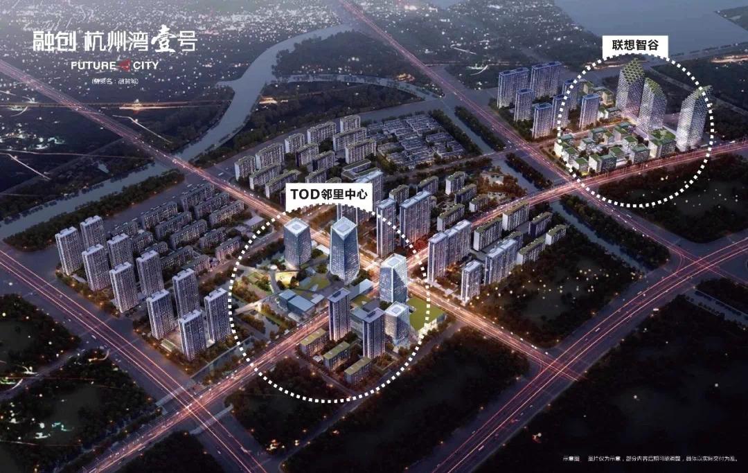 融创联想智谷启动,产城融合助力国家湾区计划
