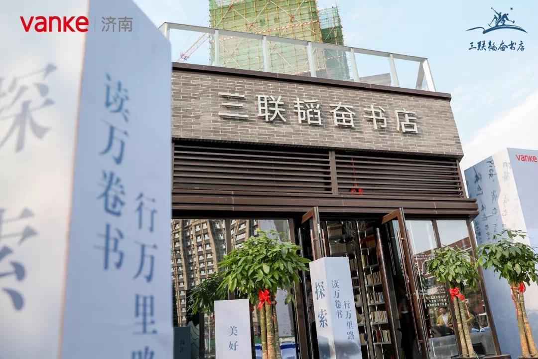 让一盏灯点亮一座城市,济南首个社区三联韬奋书店开放