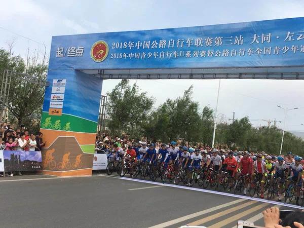 塞外追风,骑行左云!2018中国公路自行车联赛第三站开赛!