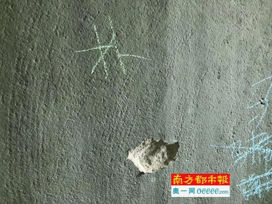 深圳:等了近4年拿到安居房 部分业主却称有质量问题