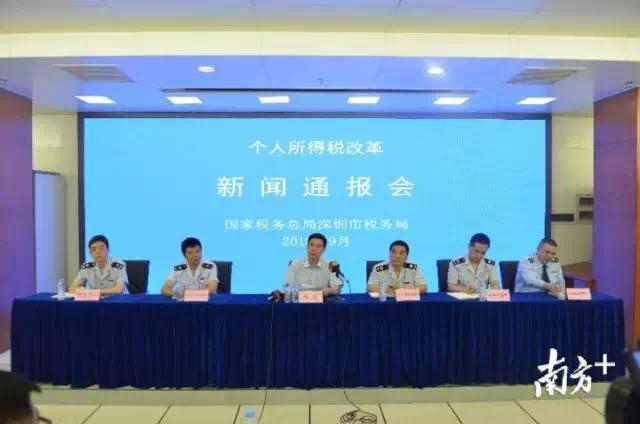 月薪2万个税减55%,10月起个税改革落地深圳!