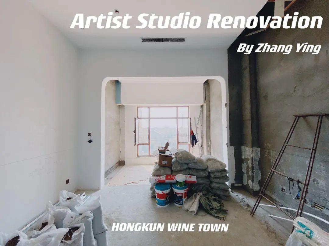 鸿坤文旅|工作室改造,艺术家另一种形式的个人作品