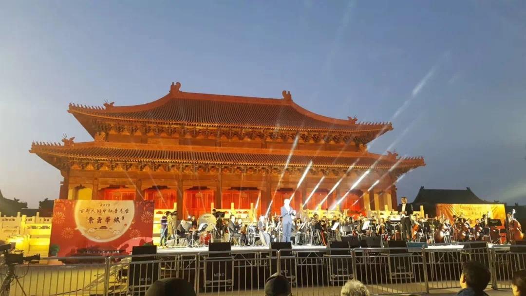 2018古都大同中秋音乐会举行